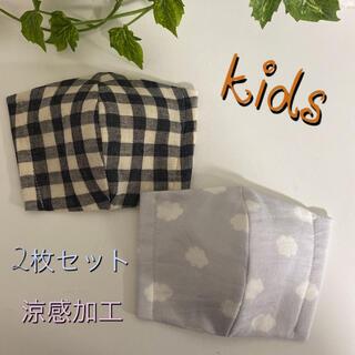 幼児〜小学校低学年 2枚セット 涼感加工 インナーマスク 雲 チェック(外出用品)