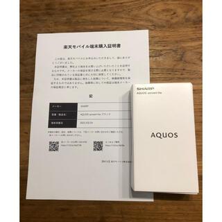 アクオス(AQUOS)のSHARP AQUOS sense4 lite SH-RM15  ブラック 新品(スマートフォン本体)