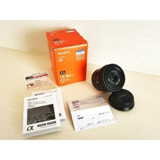 SONY - 【美品】SONY ソニー 標準単焦点レンズ FE 40mm F2.5 G