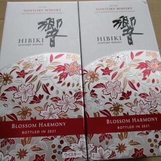 響 BLOSSOM HARMONY 2021 2本セット