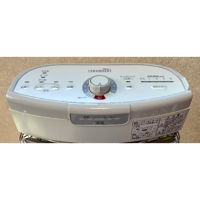 DAIKIN(ダイキン)のダイキン 遠赤外線暖房機 セラムヒート スマホ/家電/カメラの冷暖房/空調(電気ヒーター)の商品写真