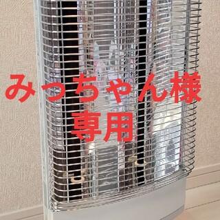 DAIKIN - ダイキン 遠赤外線暖房機 セラムヒート