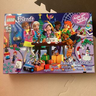レゴ(Lego)のアドベントカレンダー(キャラクターグッズ)