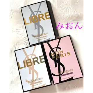 Yves Saint Laurent Beaute - イヴサンローラン 香水 サンプル リブレ モンパリ オーデトワレ パルファム
