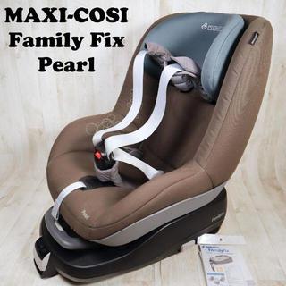 Maxi-Cosi - 【美品】マキシコシ MAXI-COSI パール チャイルドシート ブラウン