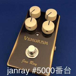 vemuram janray 5000番台(エフェクター)