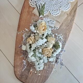 バラとホワイト系ドライフラワースワッグ 花束 ブーケ
