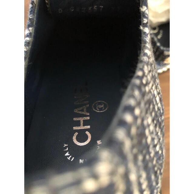 CHANEL(シャネル)の試着のみ CHANEL シャネル ツイード パール スニーカー レディースの靴/シューズ(スニーカー)の商品写真