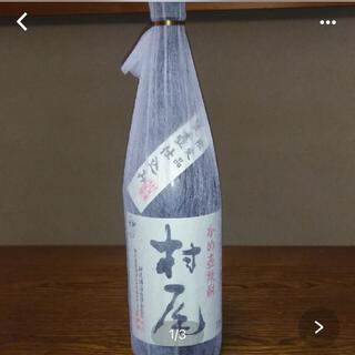 村尾1800ml 2本セット(焼酎)