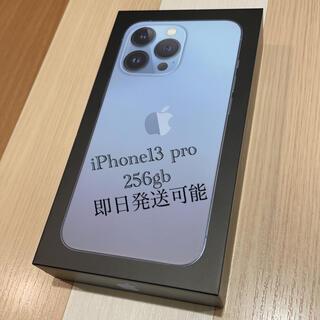 iPhone - iPhone 13 pro シエラブルー 256gb 本体 Apple