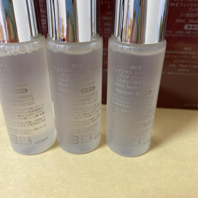 SK-II(エスケーツー)のSK-II フェイシャルトリートメント クリアローション30ml x 3本 コスメ/美容のスキンケア/基礎化粧品(化粧水/ローション)の商品写真