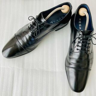 REGAL - REGAL リーガル 革靴 ストレートチップ 黒 25cm 除菌・消臭済み