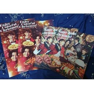 ジャニーズ(Johnny's)のKing&Prince・クリスマスケーキカタログ(印刷物)