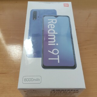 ANDROID - 【新品未開封】Xiaomi Redmi 9T SIMフリー