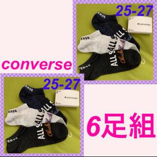 【コンバース】人気のショート丈&甲のデザインが素敵な‼️メンズ靴下6足組