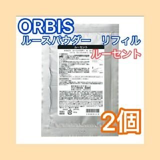 ORBIS - オルビス ルースパウダー リフィル ルーセント フェイスパウダー