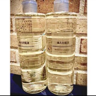 MUJI (無印良品) - MUJI(無印良品)導入化粧液  2本