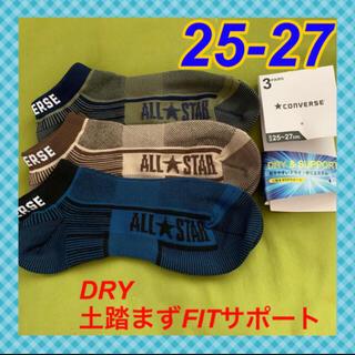 【コンバース】人気のショート丈&土踏まずサポート‼️メンズ靴下 アースカラー