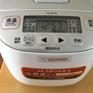 象印 - 象印 炊飯ジャー NL-BC05 極め炊き 3合