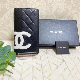 CHANEL - CHANEL カンボンライン 二つ折り長財布 黒×白