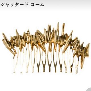 Ron Herman - pluie シャッタードコーム Gold