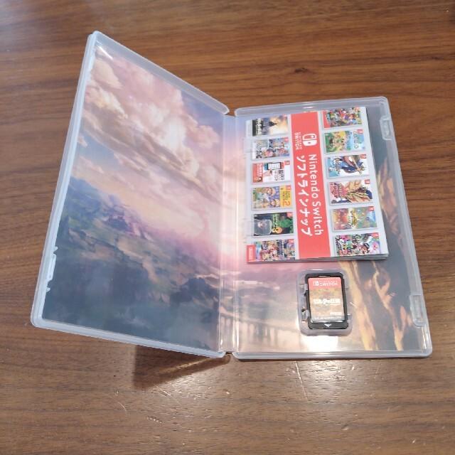 Nintendo Switch(ニンテンドースイッチ)のゼルダの伝説 ブレスオブザ ワイルド Switch 任天堂スイッチソフト エンタメ/ホビーのゲームソフト/ゲーム機本体(家庭用ゲームソフト)の商品写真