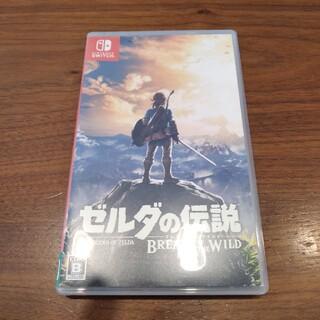 Nintendo Switch - ゼルダの伝説 ブレスオブザ ワイルド Switch 任天堂スイッチソフト