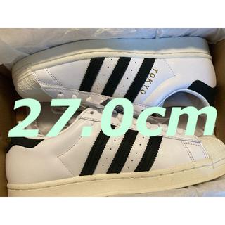 アディダス(adidas)のadidas スーパースター 風神雷神 27.0cm(スニーカー)