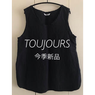 2021SS TOUJOURS Tank Shirts - Black Navy