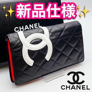 CHANEL - 週末限定セール★カンボンライン マトラッセ 長財布 CHANEL 保証付217