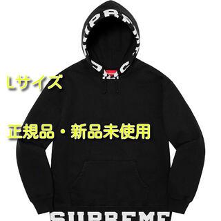 Supreme - Supreme Cropped Logos Hood Sweatshirt