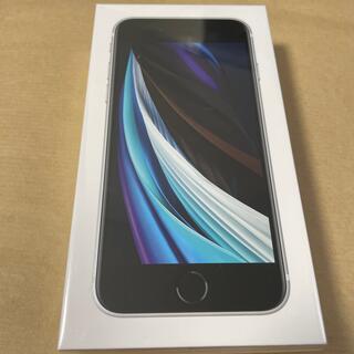 Apple - 新品 iPhoneSE 第二世代【SE2】ホワイト 64GB 本体