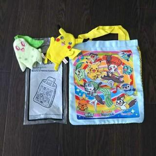 ポケモン - 新品 ポケモン サマーバッグ 砂場 メロエッタ 水遊び バッグ 指人形 鏡