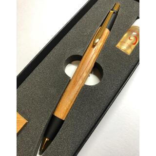 野原工芸 欅 シャーペン 0.5mm 旧型