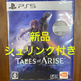 プレイステーション(PlayStation)のps5 テイルズオブアライズ 新品(家庭用ゲームソフト)