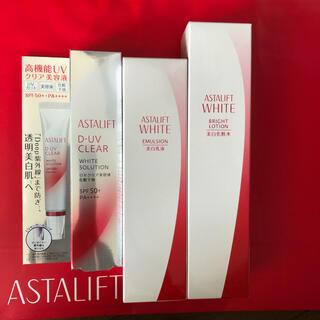 ASTALIFT - アスタリフト 美白セット