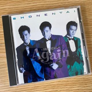 ショウネンタイ(少年隊)の少年隊CD Again   PLAYZONE89(ポップス/ロック(邦楽))
