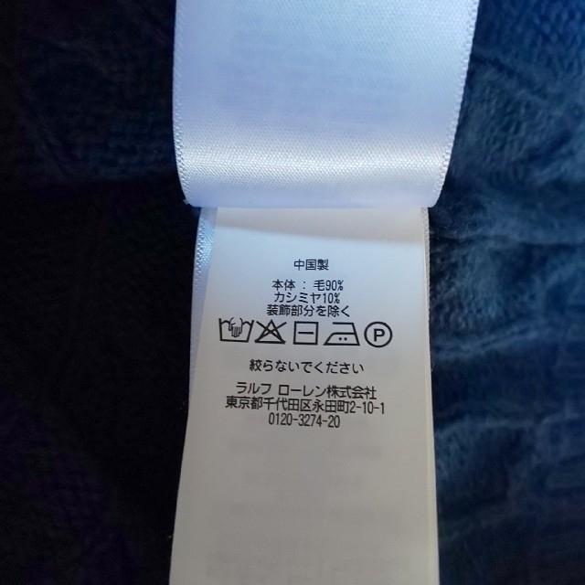 POLO RALPH LAUREN(ポロラルフローレン)のポロラルフローレン 半袖 ニット レディースのトップス(ニット/セーター)の商品写真