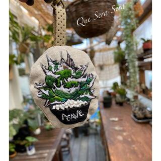 刺繍 キーホルダー ストラップ アガベ チタノタ 多肉植物 ハンドメイド
