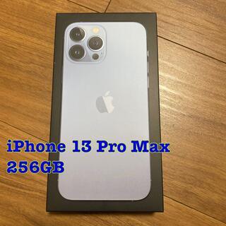 Apple - iPhone 13 Pro Max 256GB MLJD3J/A シエラブルー