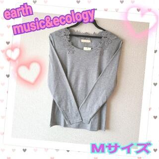 アースミュージックアンドエコロジー(earth music & ecology)の☆ earth music&ecology ガーリー 花柄 プルオーバーMサイズ(Tシャツ(長袖/七分))