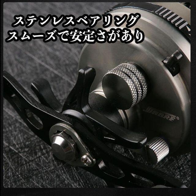 YU190L 釣りリール ドラムリール (左巻き) スポーツ/アウトドアのフィッシング(リール)の商品写真