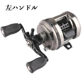 YU190L 釣りリール ドラムリール (左巻き)