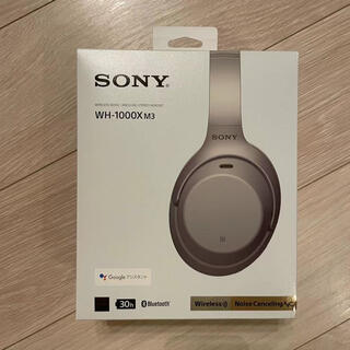 SONY - ソニー Sony WH1000-XM3