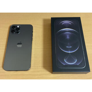iPhone - iPhone12pro グラファイト 128GB