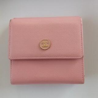 ☆CCロゴ折り財布☆