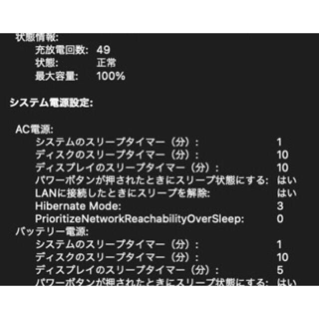 Apple(アップル)のM1 MacBook Air AppleCare付き(美品) スマホ/家電/カメラのPC/タブレット(ノートPC)の商品写真