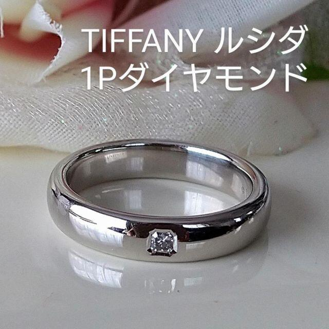 Tiffany & Co.(ティファニー)のTIFFANY ルシダ  1Pダイヤモンドリング♡ レディースのアクセサリー(リング(指輪))の商品写真