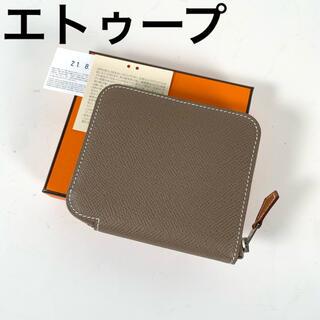 Hermes - 【新品】アザップ コンパクトシルクイン ウォレット エトゥープ エプソン Z刻
