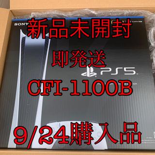 SONY - PS5 新型 デジタルエディション 本体